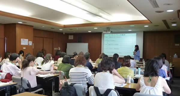 女性起業セミナー講師実績