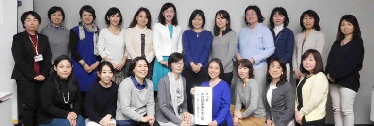 女性起業塾 講師 ネット集客
