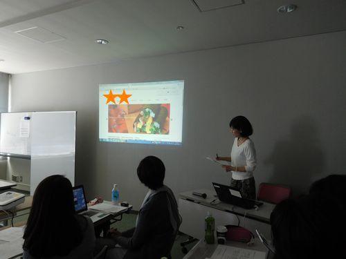 女性起業塾 集客講座