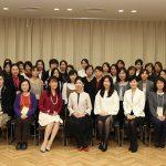 東京都女性起業セミナー