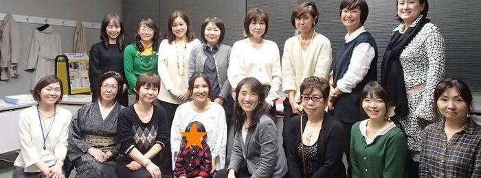 女性起業塾講師