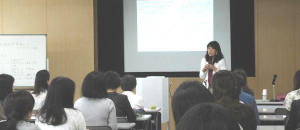 女性起業準備セミナー横浜