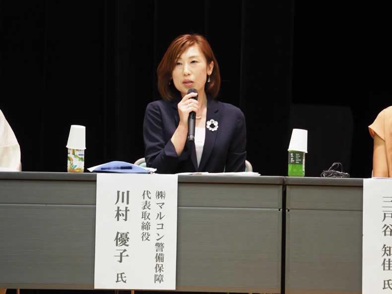 女性経営者マルコン警備保障川村優子さま