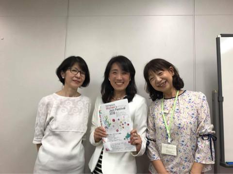 東京都世田谷区女性起業塾講師とスタッフ