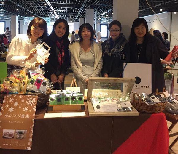 女性起業家出展イベント