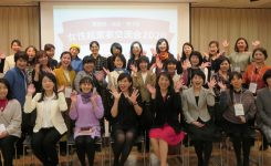 女性起業家パネルディスカッション
