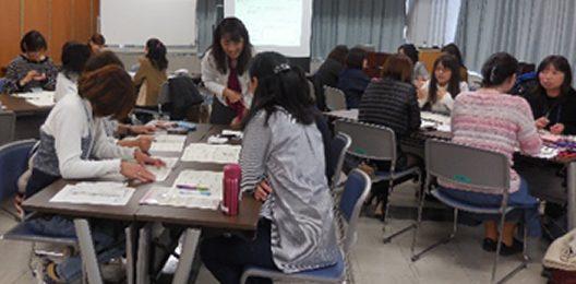 女性起業セミナー講師