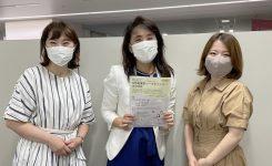 東京都豊島区女性起業家オンライントークセッション